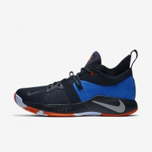 589LJDFY Nike PG 2 Basketball Shoes For Men Dark Obsidian/Kinetic Green/Navy