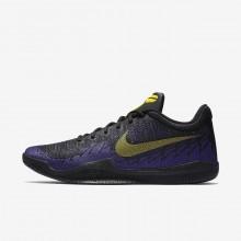 686XGIFR Nike Mamba Rage Basketsko Herre Svart/Lilla/Gul